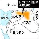 イスラム国支配地域.jpg